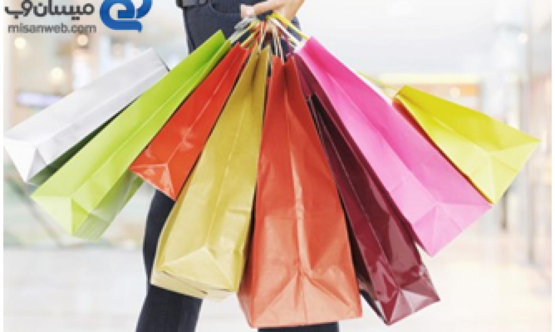 نگاه کردن به کالا انگیزه خرید را افزایش میدهد.