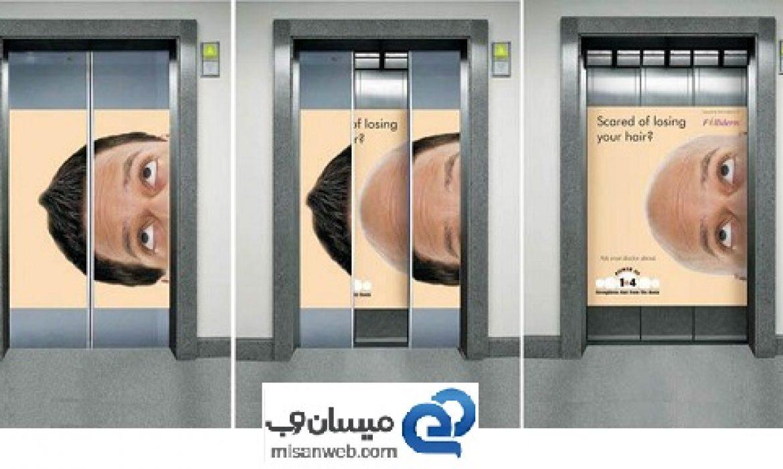 نوآوری های تبلیغاتی برند های معروف