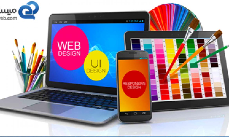 نکات مهم در طراحی صفحات وب