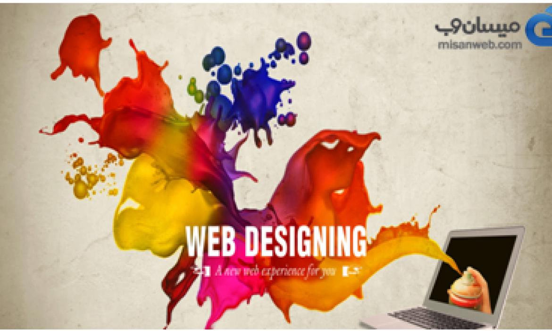روانشناسي رنگها در طراحي وب سایت