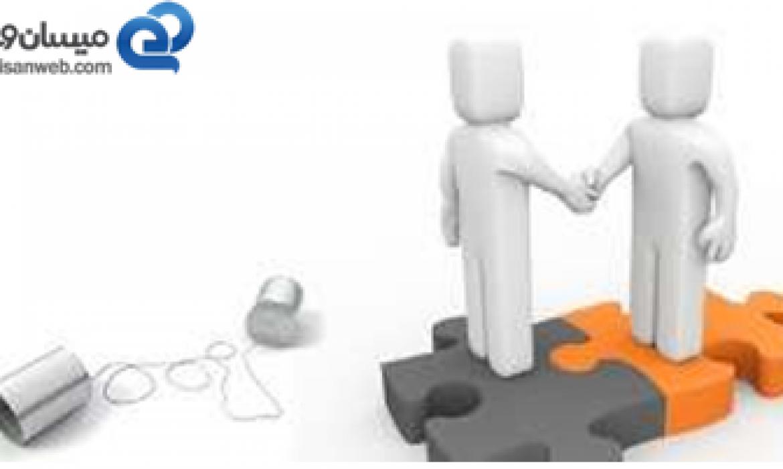 مهارت های ارتباطی برای رسیدن به موفقیت