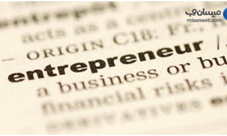 شروع یک کسب و کار رویایی.