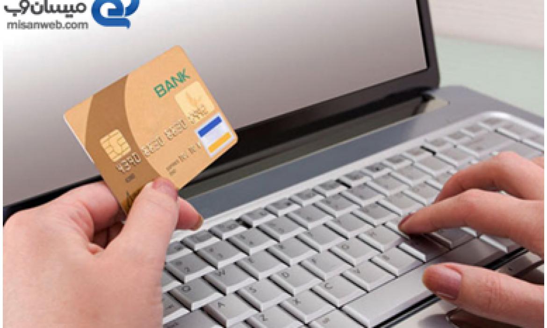 اینترنت بانک و برخی اشتباهات رایج