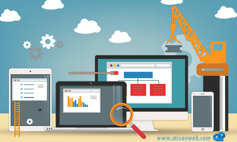 :: نکاتی مفید در طراحی وب سایت های جدید